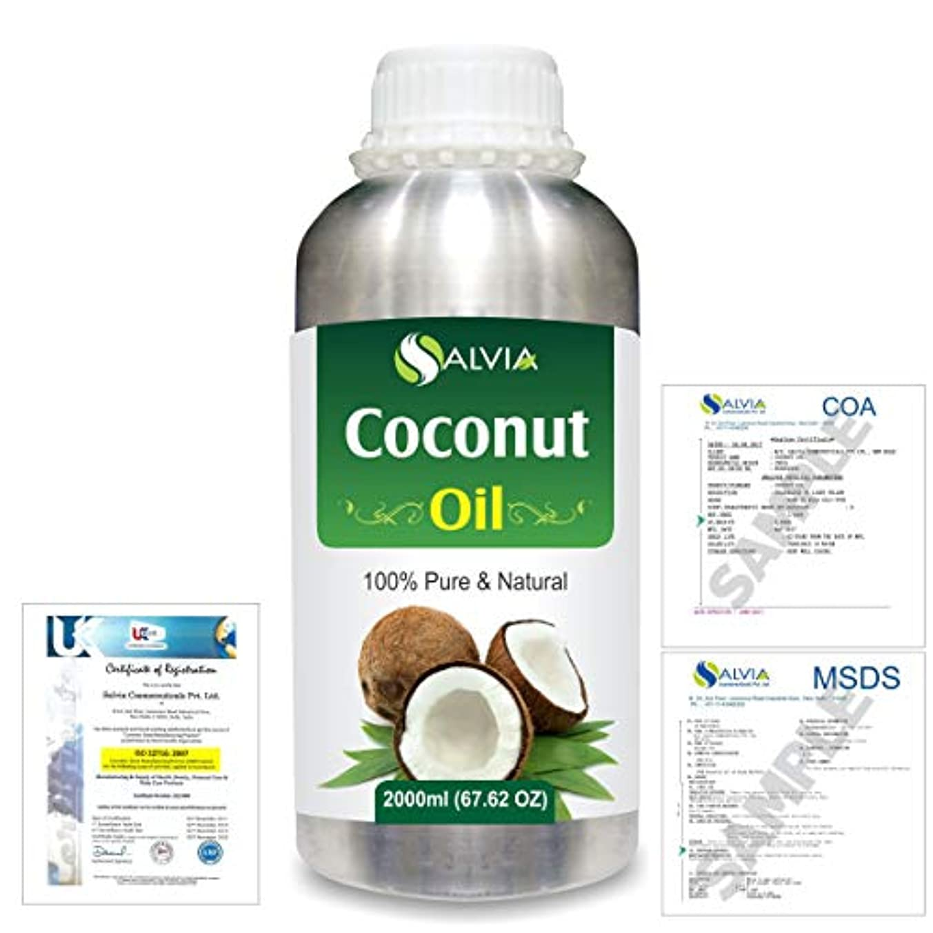 メダルウェイターマットレスCoconut (Cocos nucifera) Natural Pure Undiluted Uncut Carrier Oil 2000ml/67 fl.oz.