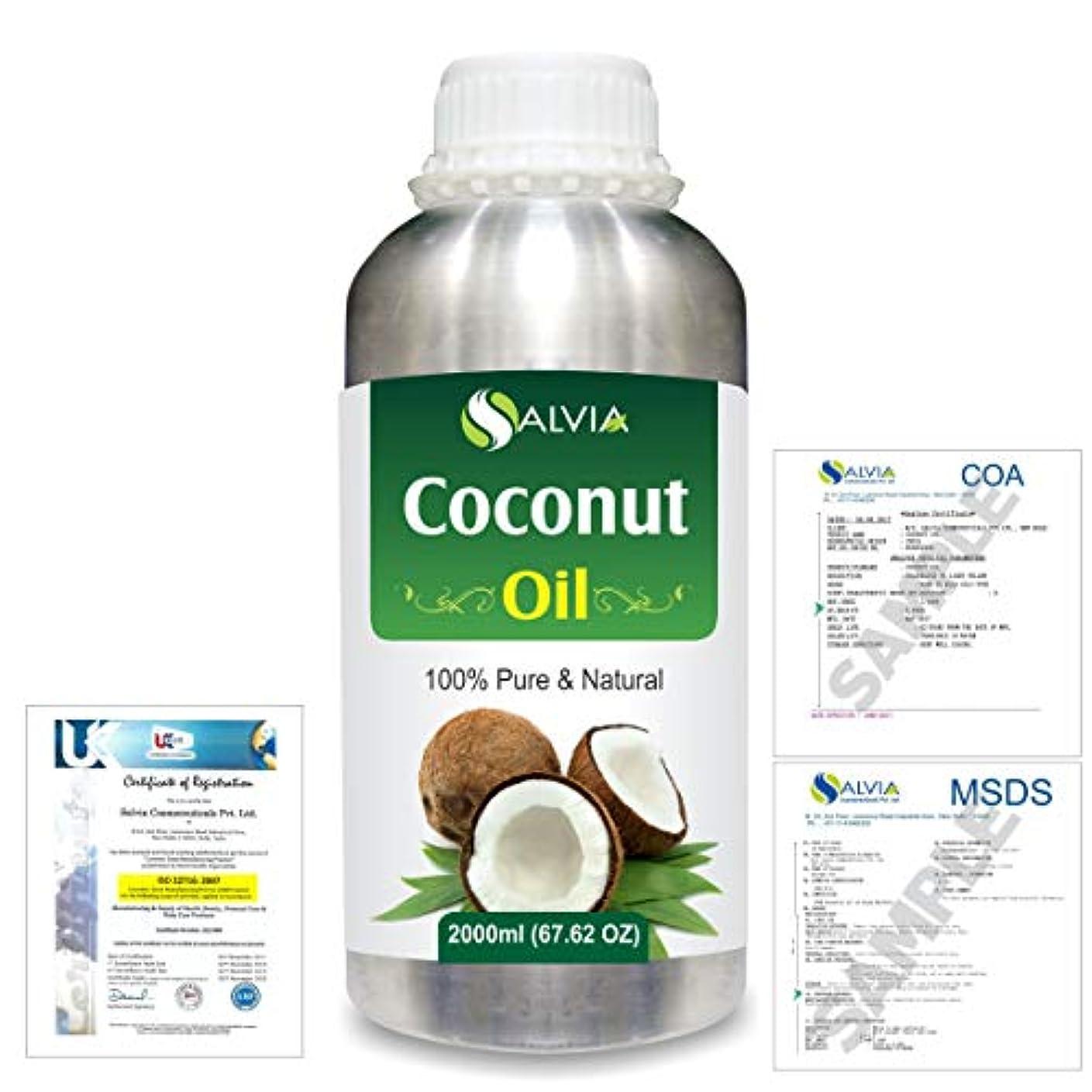 ラケットキャプテン告発Coconut (Cocos nucifera) Natural Pure Undiluted Uncut Carrier Oil 2000ml/67 fl.oz.