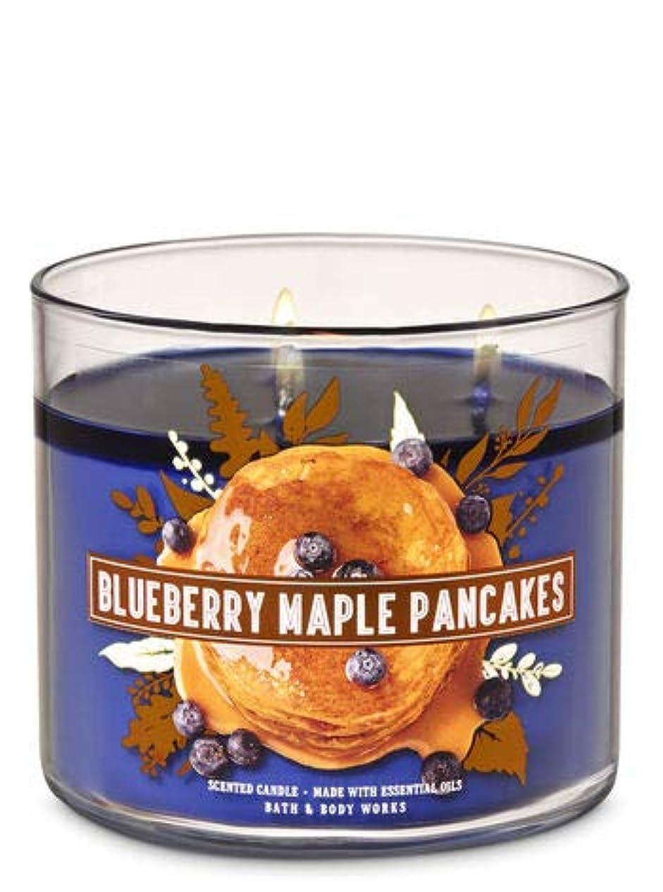 ロイヤリティ傷つける見る人【Bath&Body Works/バス&ボディワークス】 アロマキャンドル ブルーベリーメープルパンケーキ 3-Wick Scented Candle Blueberry Maple Pancakes 14.5oz/411g...