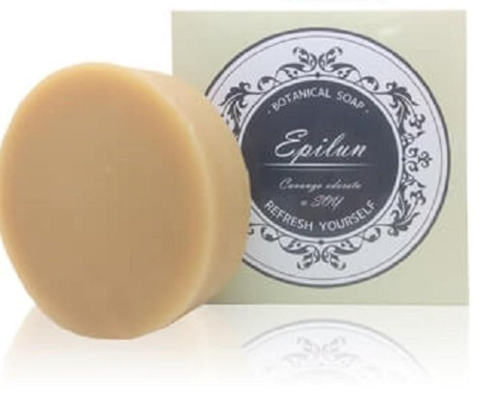 入浴百年レビューエピルン epilun 固形 石鹸 ボタニカルソープ