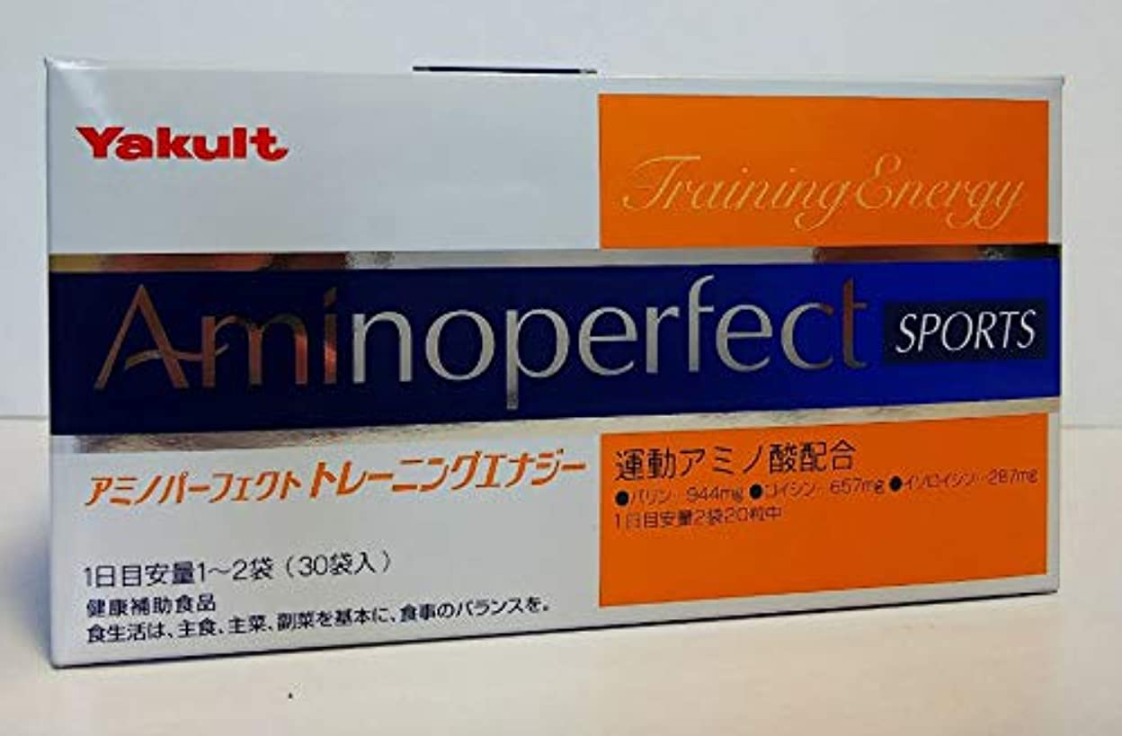スープベジタリアン自発アミノパーフェクト トレーニングエナジー(3箱セット)