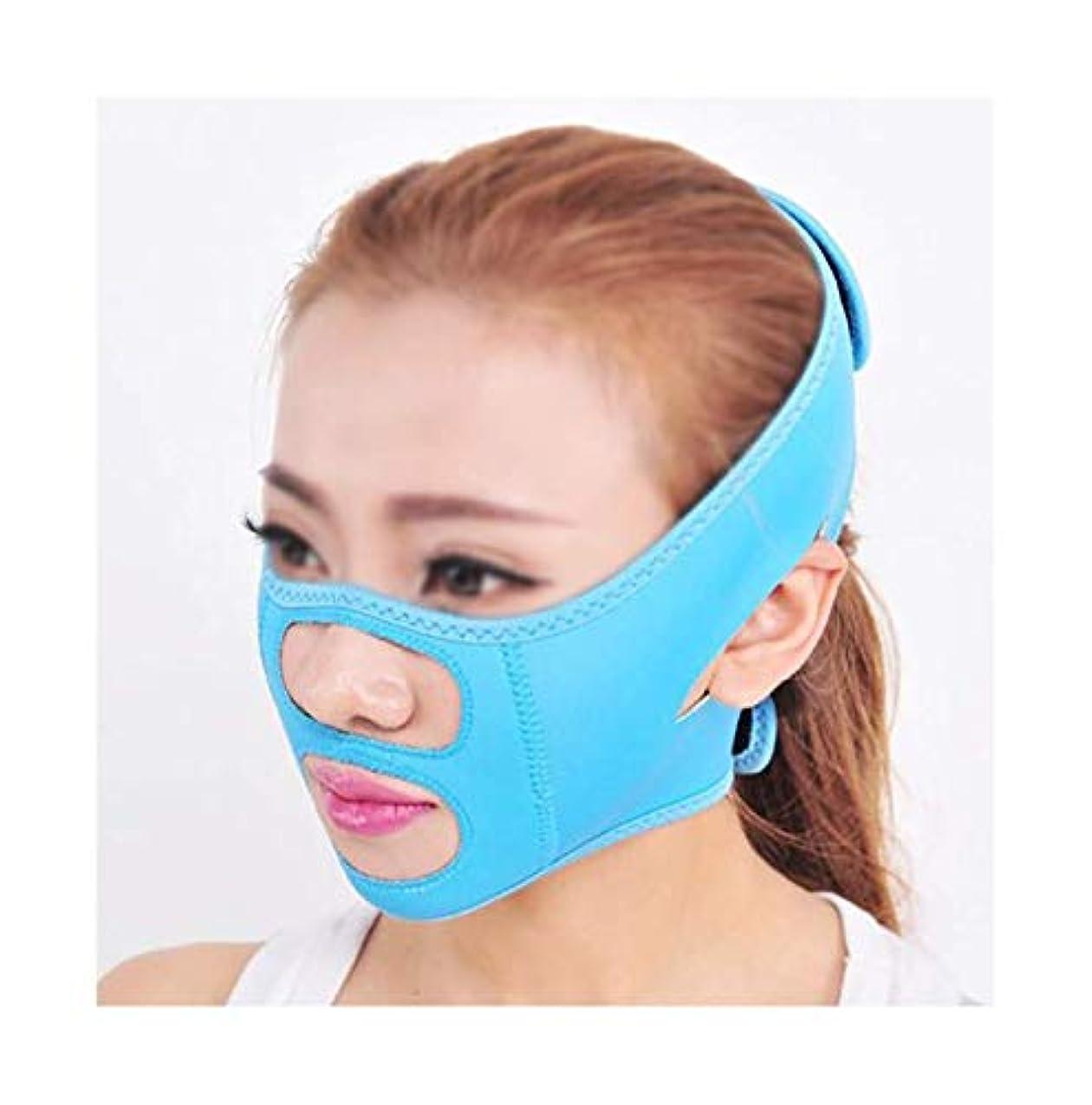 考古学に渡って顎ファーミングフェイスマスク、術後リフティングマスクホーム包帯揺れネットワーク赤女性Vフェイスステッカーストラップ楽器顔アーティファクト(色:青),青