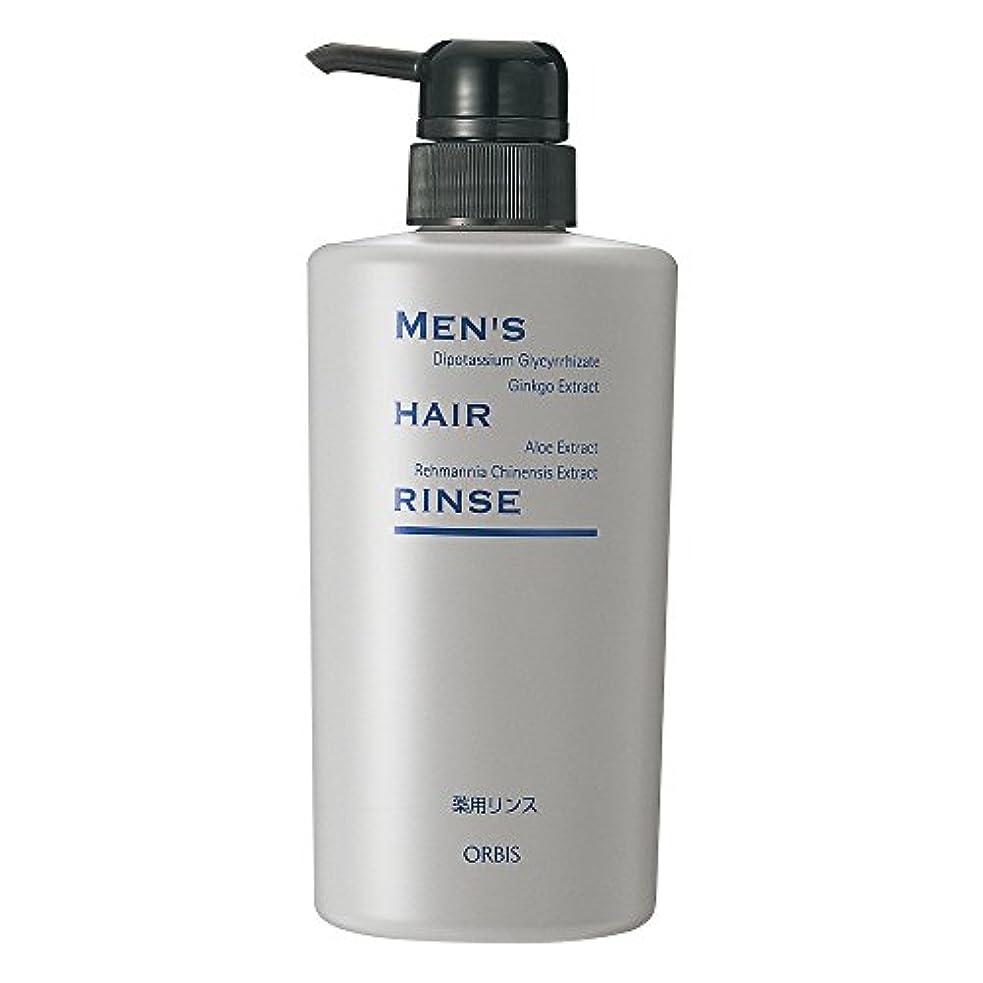 本質的ではない剛性私オルビス(ORBIS) メンズヘアリンス 420mL ◎男性用薬用リンス◎ [医薬部外品]