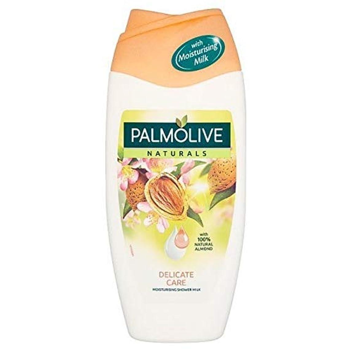 ジャニスロケット蚊[Palmolive ] パルモシャワーミルクアーモンド250ミリリットル - Palmolive Shower Milk Almond 250ml [並行輸入品]