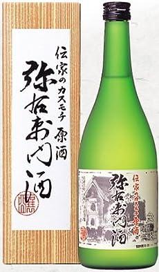 大和川酒造 伝家のカスモチ原酒 弥右衛門酒 720ml