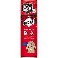 スリーエム(3M) 防水スプレー 衣類 繊維製品用 スコッチガード 170mL SG-P170iS