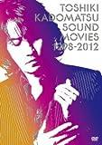 SOUND MOVIES 1998-2012 [DVD]