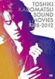 SOUND MOVIES 1998-2012[DVD]