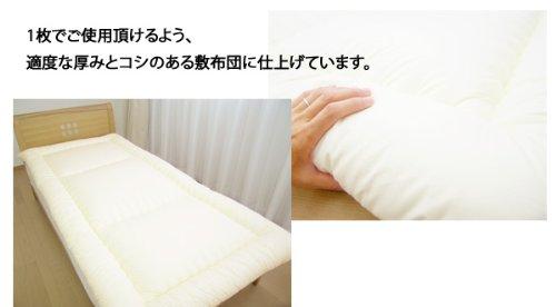 子供用 無地敷布団 ジュニアサイズ 90×180cm 防ダニ・抗菌防臭加工中綿使用
