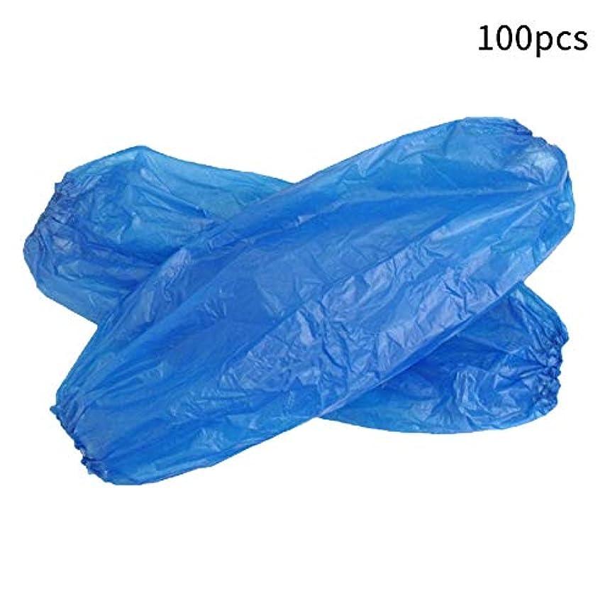 動かないアドバイス触手スリーブカバー100個の非毒性プラスチック保護耐久性クリーニングアーム防水レストラン使い捨て家庭用ホテル弾性サロン(青)