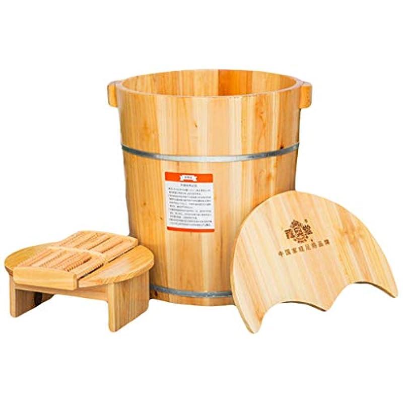 採用する閉じ込める実行する蓋フットバスマッサージペディキュアバレルの高深度木製の足浴槽の足流域とフットウォッシュ木製の足浴槽の家庭用スツール