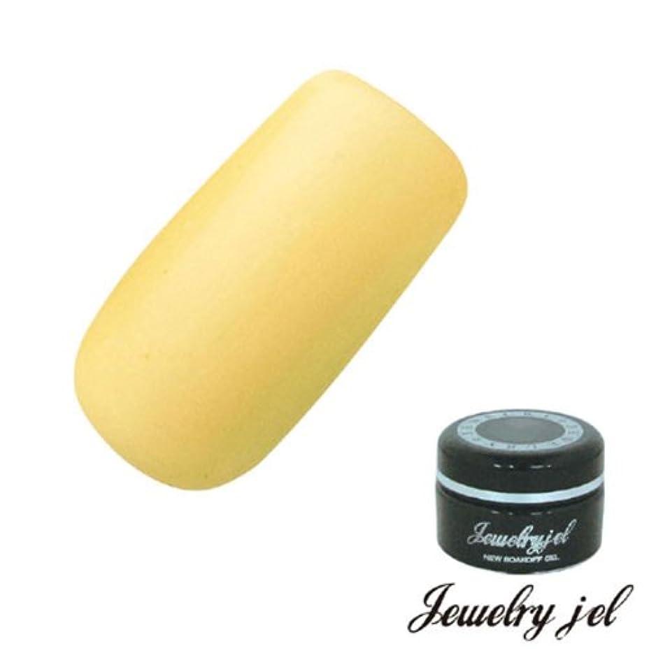 硫黄受け入れ改革ジュエリージェル ジェルネイル カラージェル PA102 3.5g イエロー マット UV/LED対応  ソークオフジェル マットパステルイエロー