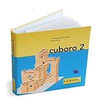 キュボロ (cuboro) キュボロ ブック2