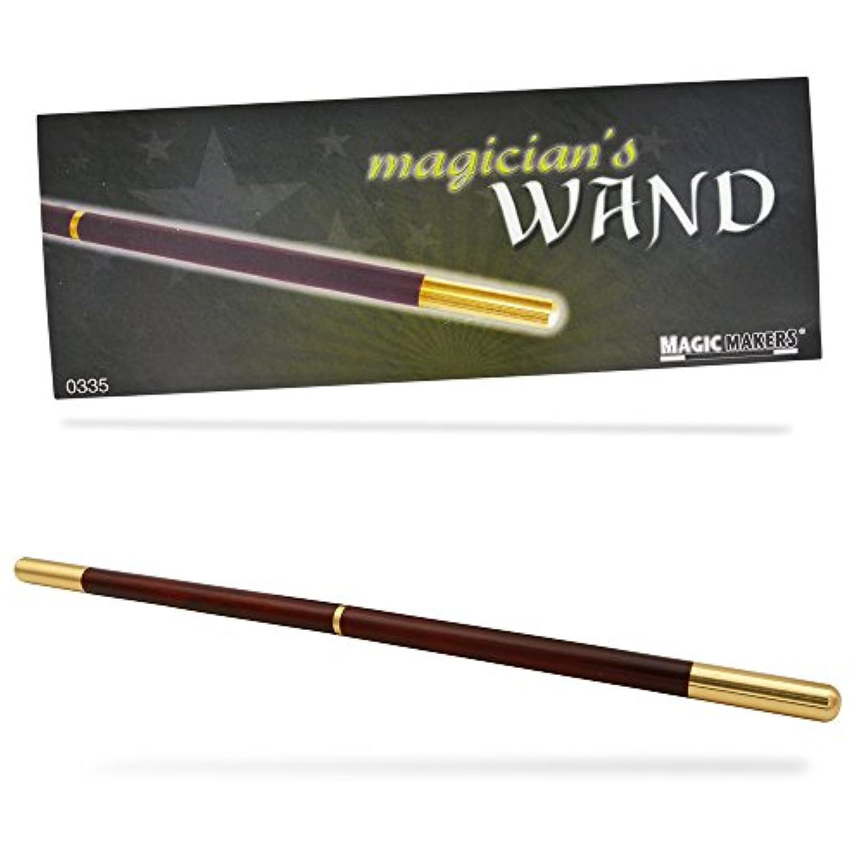 [マジック メーカー]Magic Makers Pro Model Magician's Wand 13.5 Inches MM-0335 [並行輸入品]