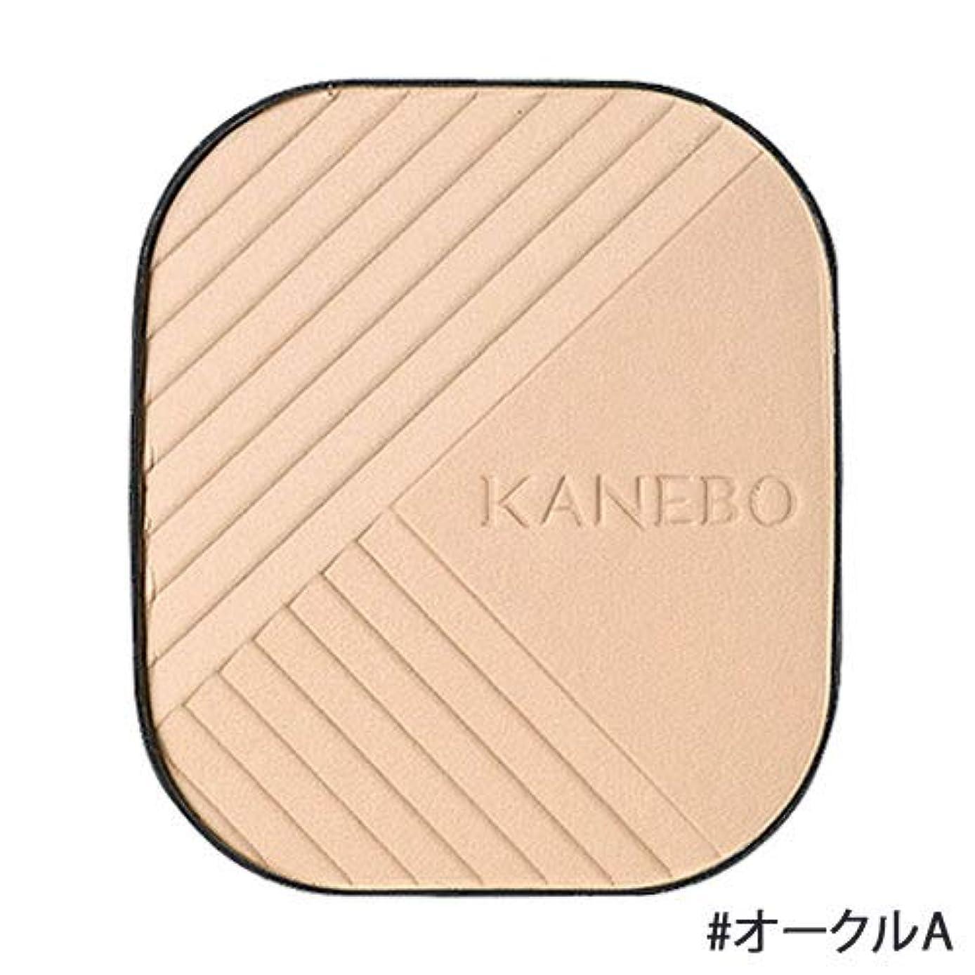 検索エンジンマーケティングゲーム役職KANEBO カネボウ ラスターパウダーファンデーション レフィル オークルA/OC A 9g [並行輸入品]
