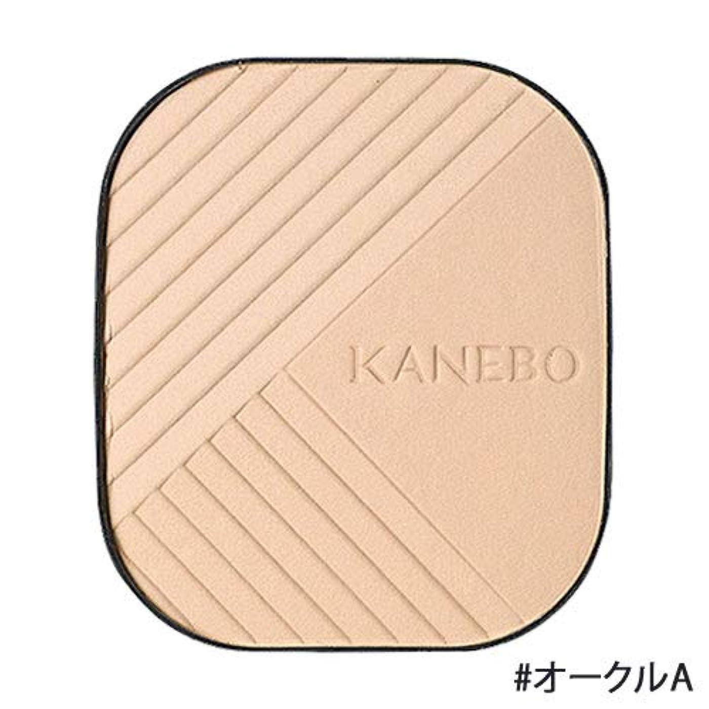 構造的性別電化するKANEBO カネボウ ラスターパウダーファンデーション レフィル オークルA/OC A 9g [並行輸入品]