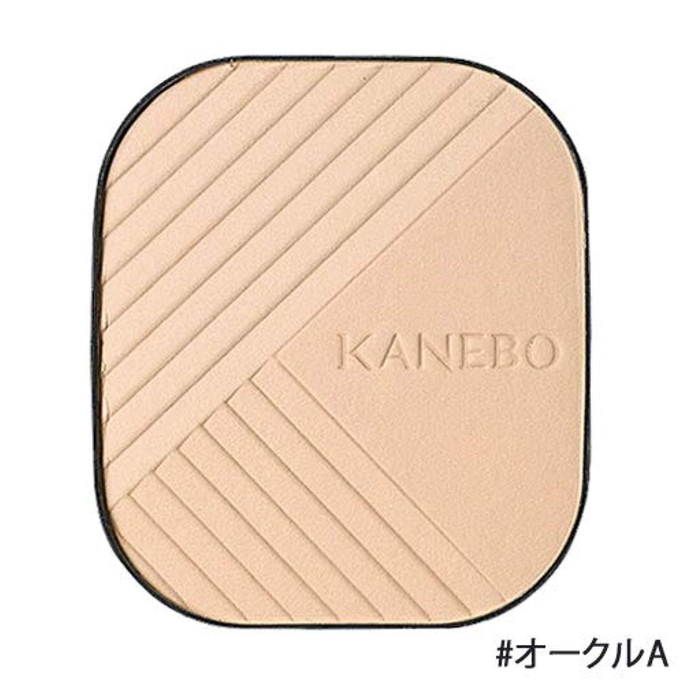 マインドフル帳面変化するKANEBO カネボウ ラスターパウダーファンデーション レフィル オークルA/OC A 9g [並行輸入品]