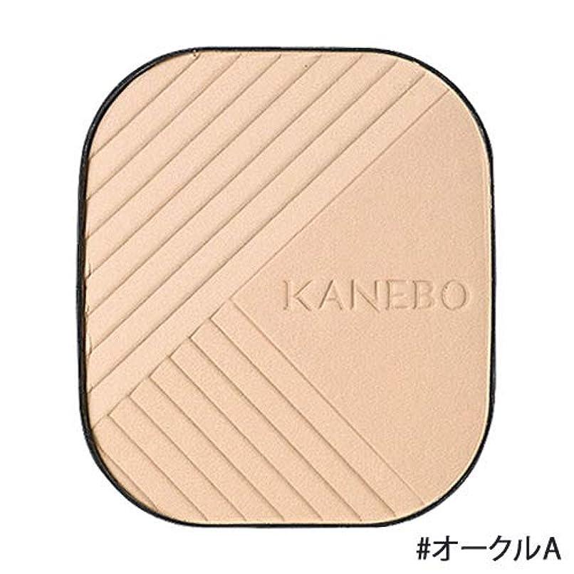 合理化解く勇敢なKANEBO カネボウ ラスターパウダーファンデーション レフィル オークルA/OC A 9g [並行輸入品]