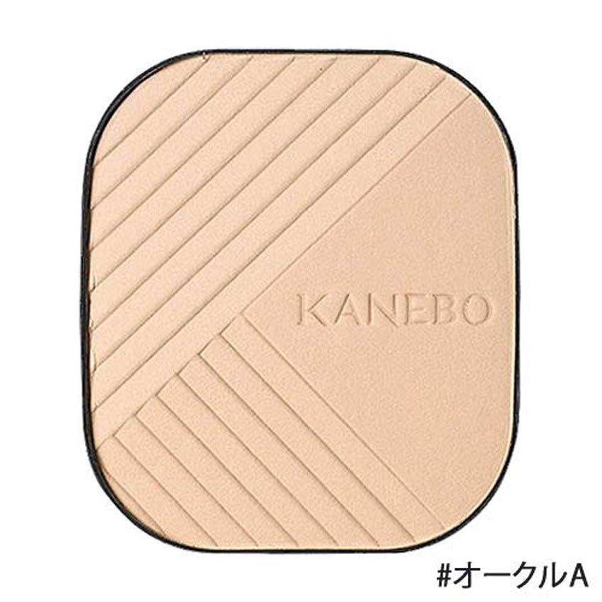唇キャラクター医学KANEBO カネボウ ラスターパウダーファンデーション レフィル オークルA/OC A 9g [並行輸入品]