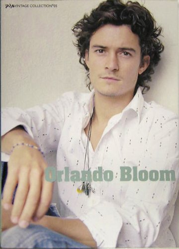 Orlando Bloom (PIA VINTAGE COLLECTION)