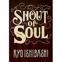 SHOUT of SOUL