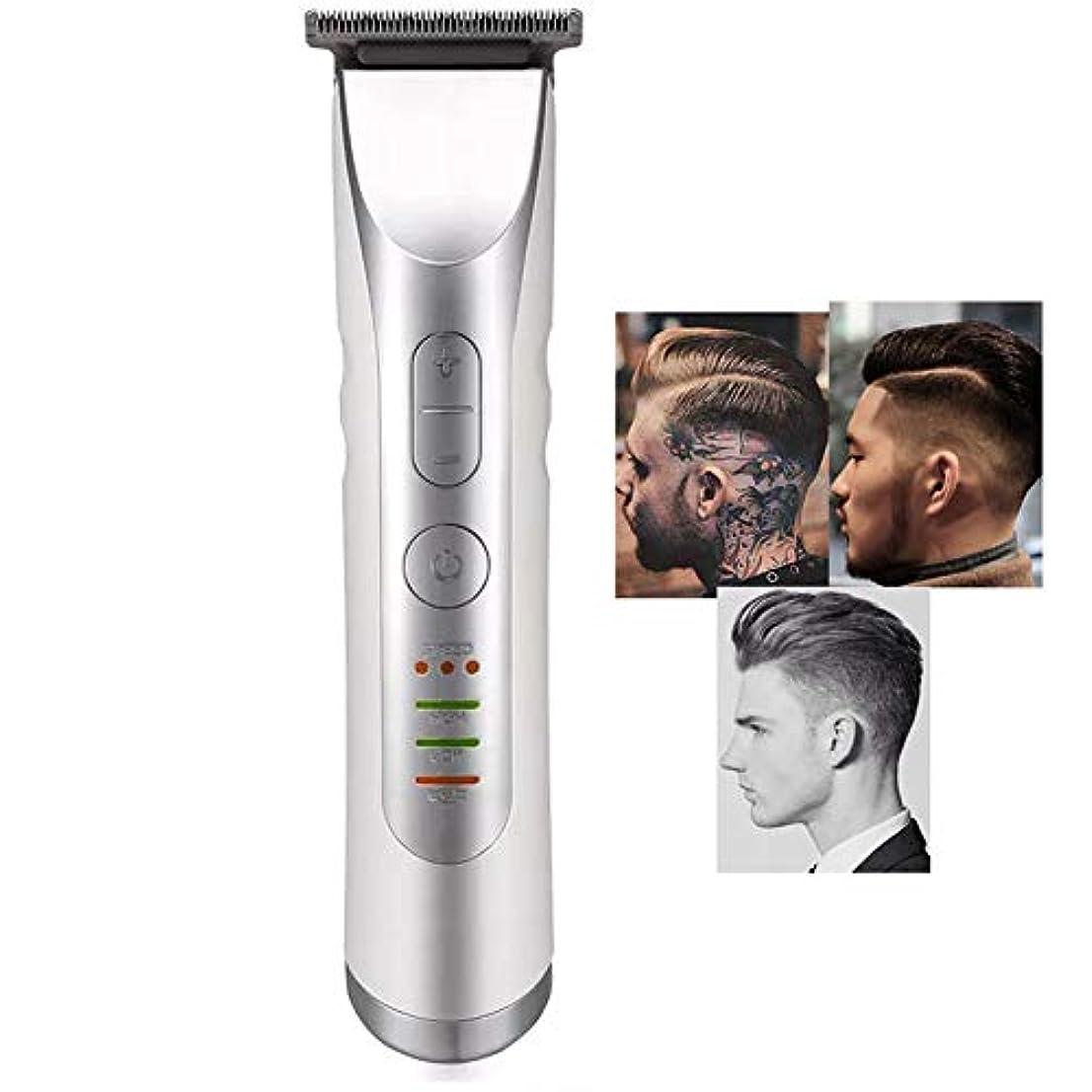 肖像画ビデオ根拠バリカンステンレス鋼ブレードプロフェッショナルバリカントリマー充電式散髪防水切断機用男性