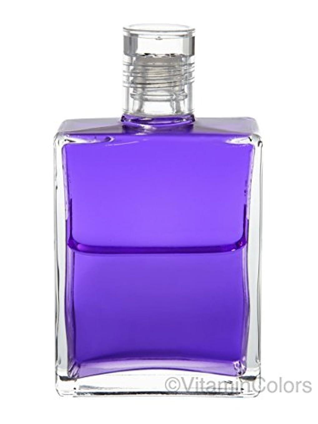 マラソン依存する噴水オーラソーマ イクイリブリアムボトル50ml B16「紫のローブ」Aurasoma