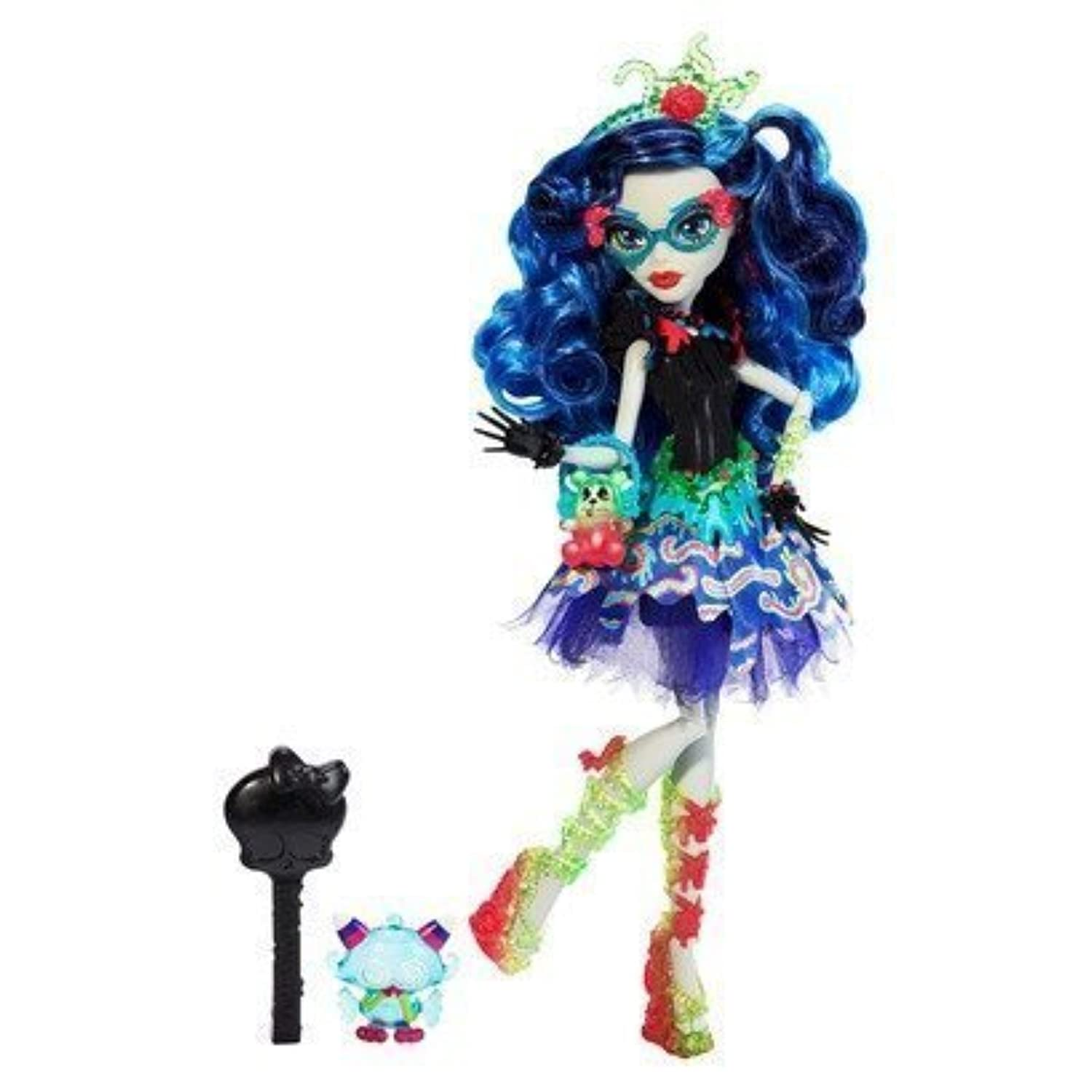 [マテル]Mattel Monster High Sweet Screams Ghoulia Yelps Doll CX229 [並行輸入品]