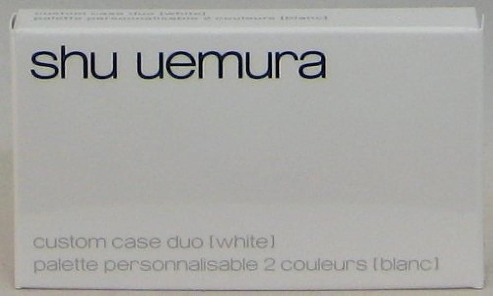 運搬創造楽しむシュウウエムラ カスタムケース II(ホワイト)