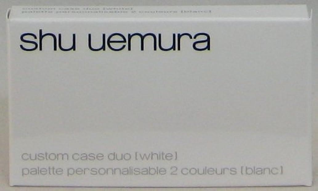 不調和プロフェッショナルジャンピングジャックシュウウエムラ カスタムケース II(ホワイト)