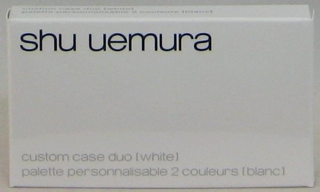 湾溶かすインフラシュウウエムラ カスタムケース II(ホワイト)
