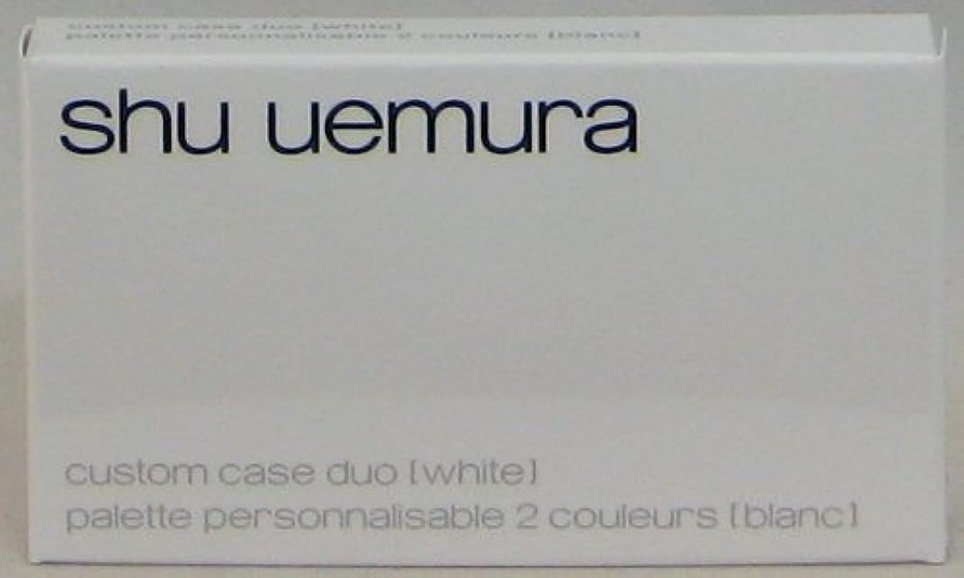 禁止する集中的な敗北シュウウエムラ カスタムケース II(ホワイト)