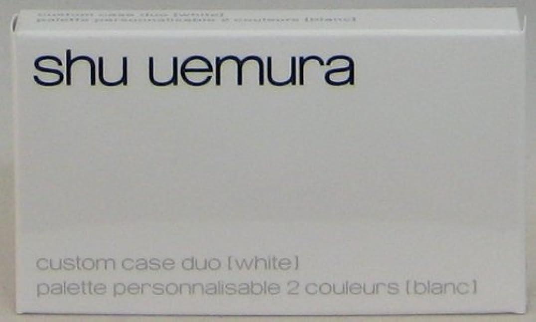 裏切るマチュピチュ大理石シュウウエムラ カスタムケース II(ホワイト)