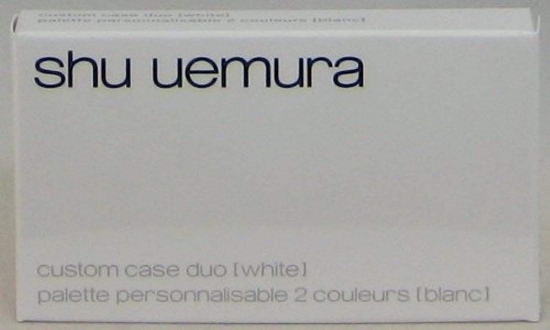 露骨な水っぽい楽しむシュウウエムラ カスタムケース II(ホワイト)