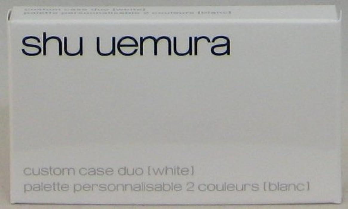 研磨バーガー寛大なシュウウエムラ カスタムケース II(ホワイト)