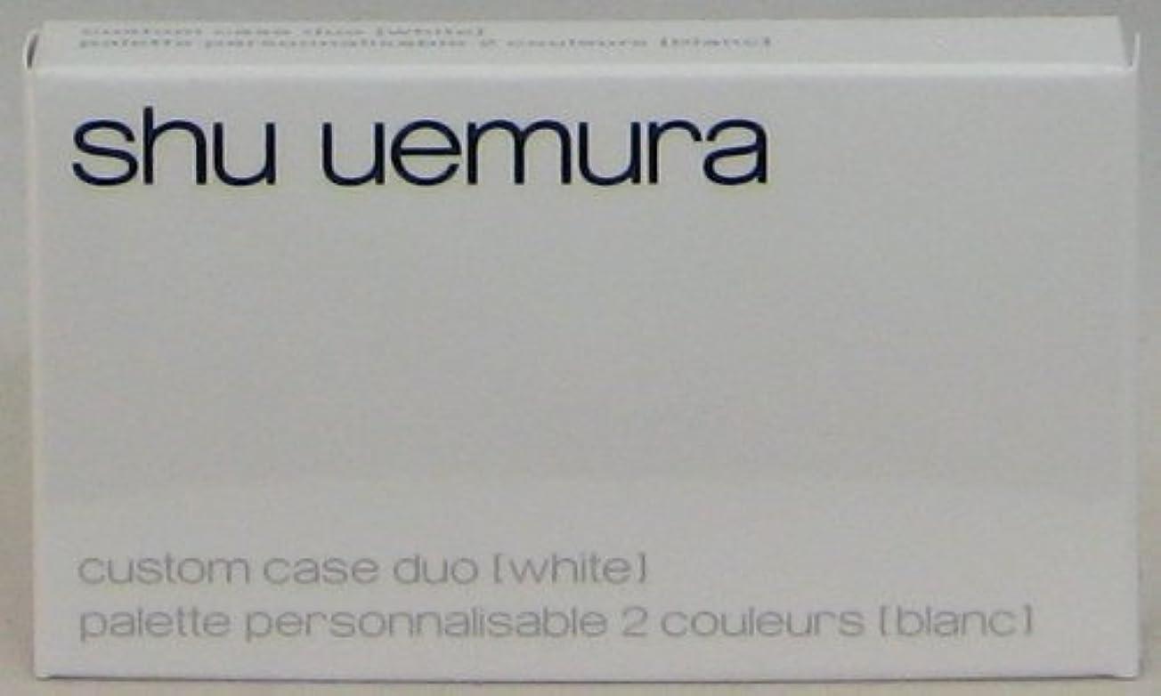 ニンニク銃壊れたシュウウエムラ カスタムケース II(ホワイト)