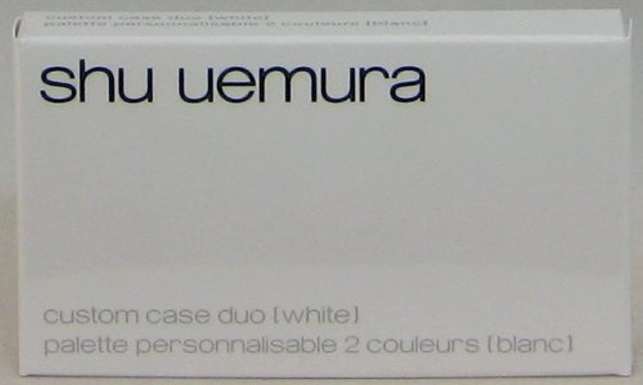 未接続分注する軽蔑するシュウウエムラ カスタムケース II(ホワイト)