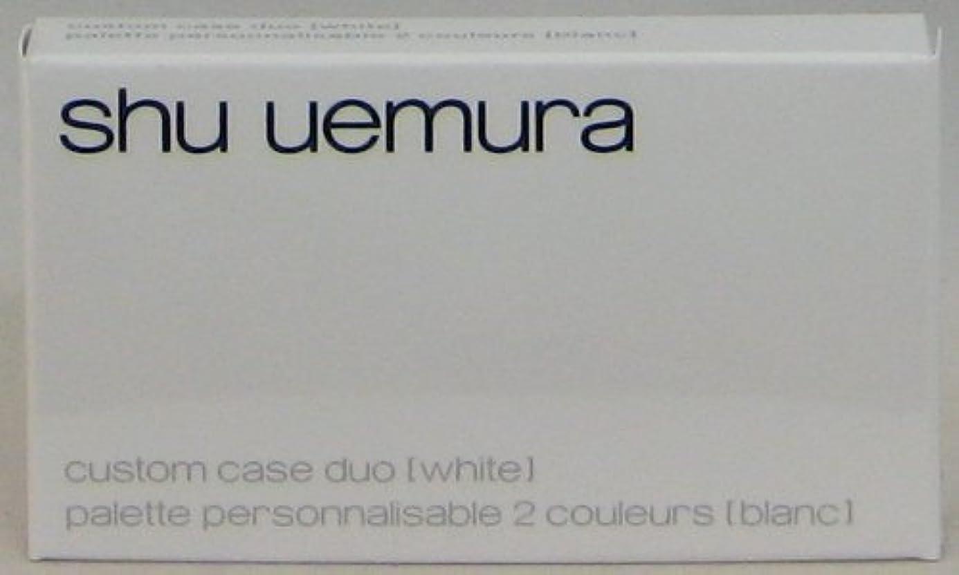 引用飛び込む伸ばすシュウウエムラ カスタムケース II(ホワイト)