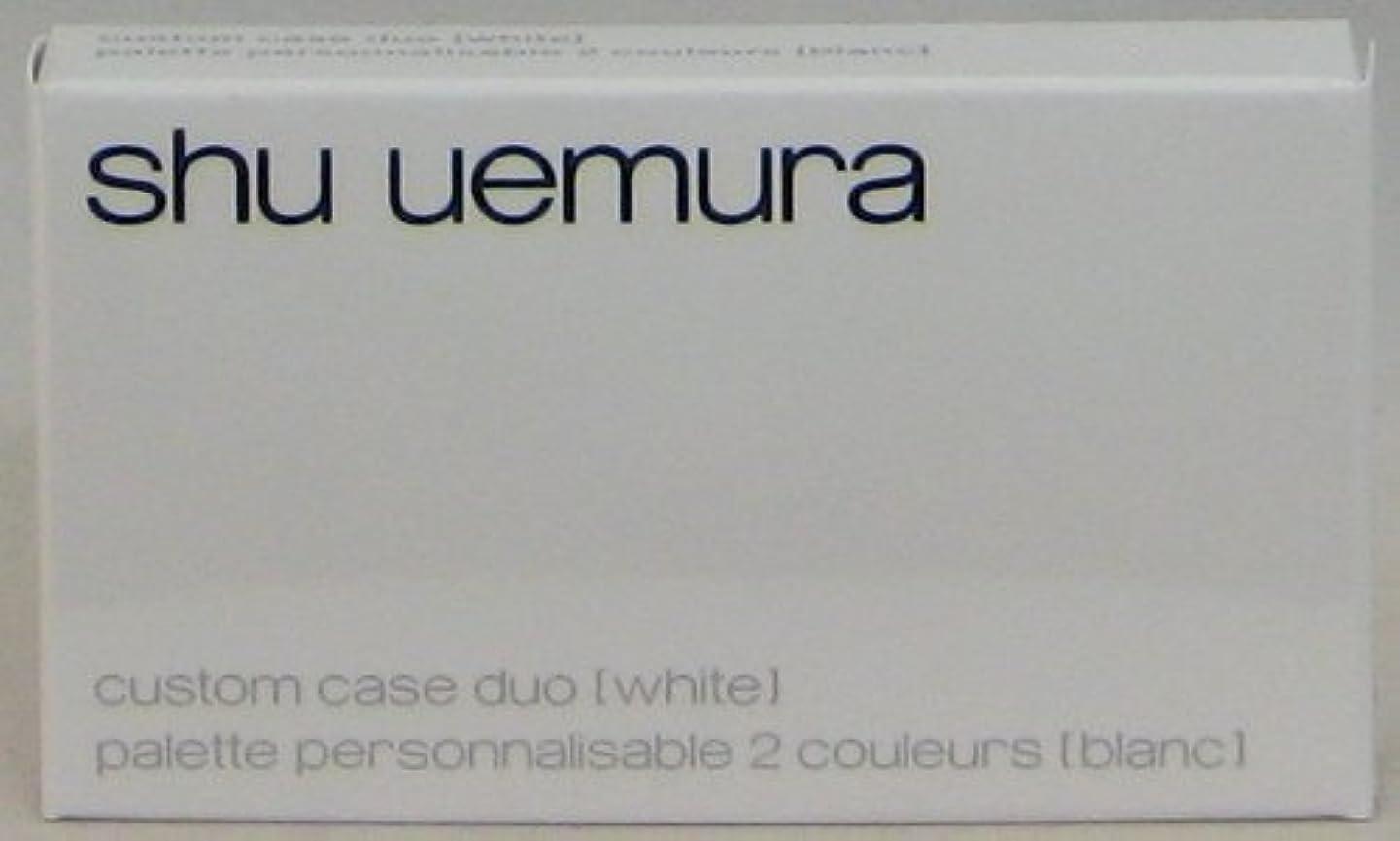 合図どうしたの新しい意味シュウウエムラ カスタムケース II(ホワイト)