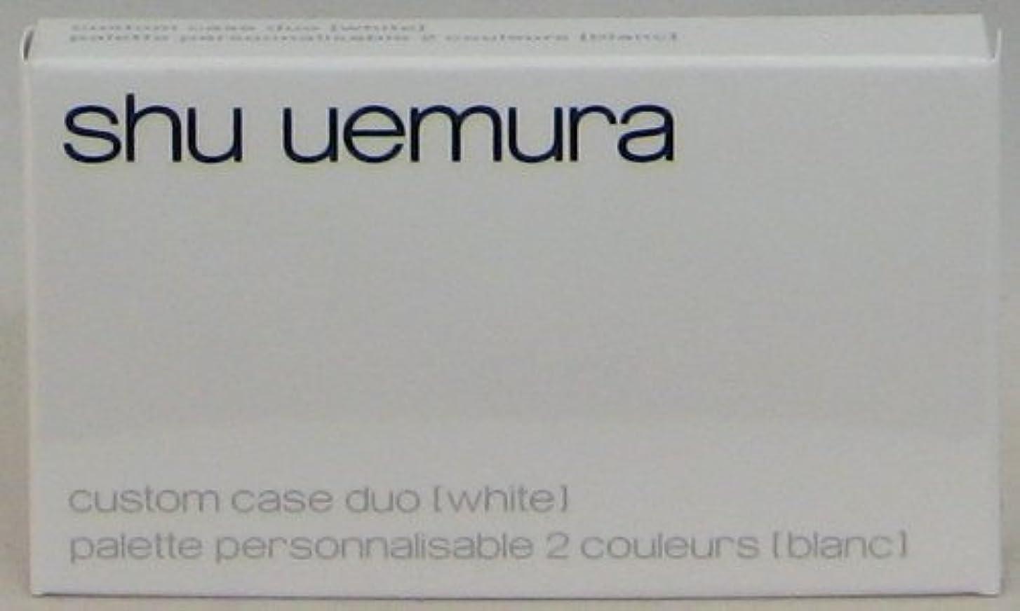 予想外鳥安心シュウウエムラ カスタムケース II(ホワイト)