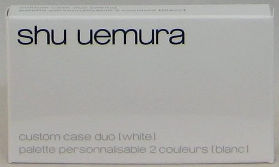 シュウウエムラ カスタムケース II(ホワイト)