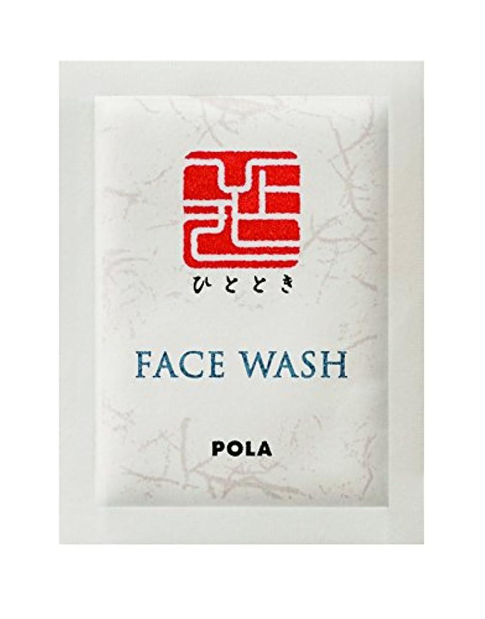 旅行悪用踏み台POLA ひととき フェイスウォッシュ 洗顔料 個包装タイプ 2g×100包