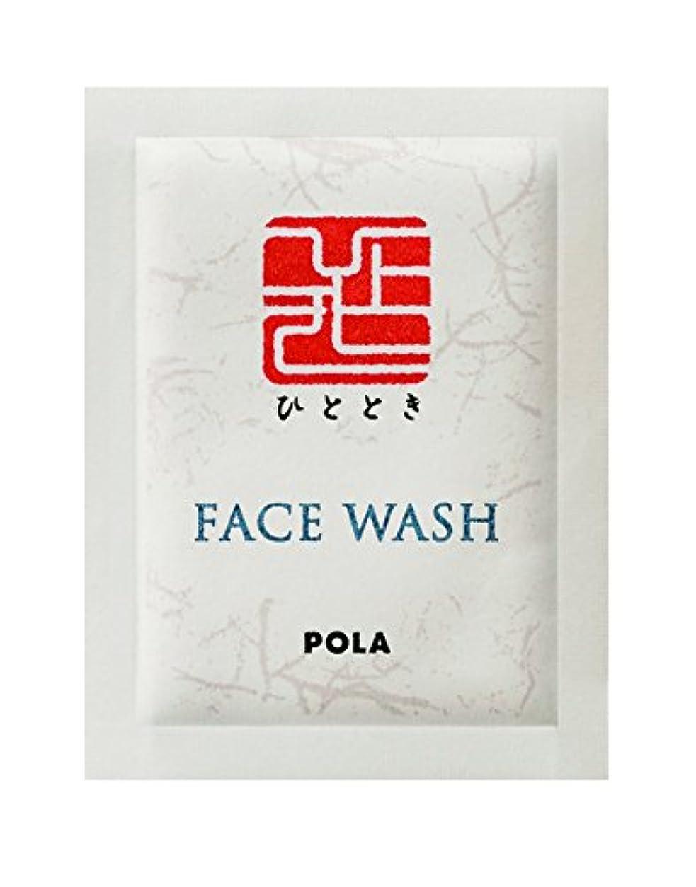 家事愛国的なキャンパスPOLA ひととき フェイスウォッシュ 洗顔料 個包装タイプ 2g×100包