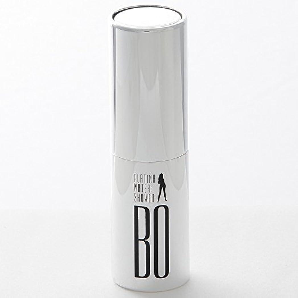 無実超える代理人BO PLATINA WATER SHOWER 20ml ナノプラチナ 消臭 除菌99.9% ニオイ戻りゼロ ヘアートリートメント