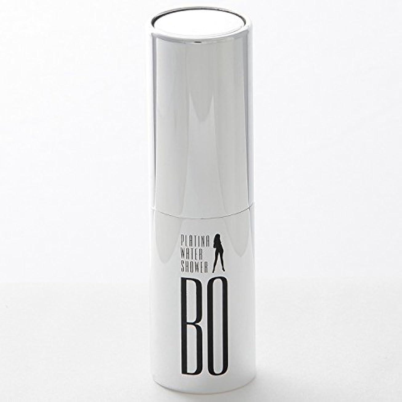ソブリケットおなじみの疼痛BO PLATINA WATER SHOWER 20ml ナノプラチナ 消臭 除菌99.9% ニオイ戻りゼロ ヘアートリートメント