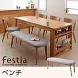 IKEA・ニトリ好きに。天然木オーク材エクステンションダイニング【Festia】フェスティア/ベンチ