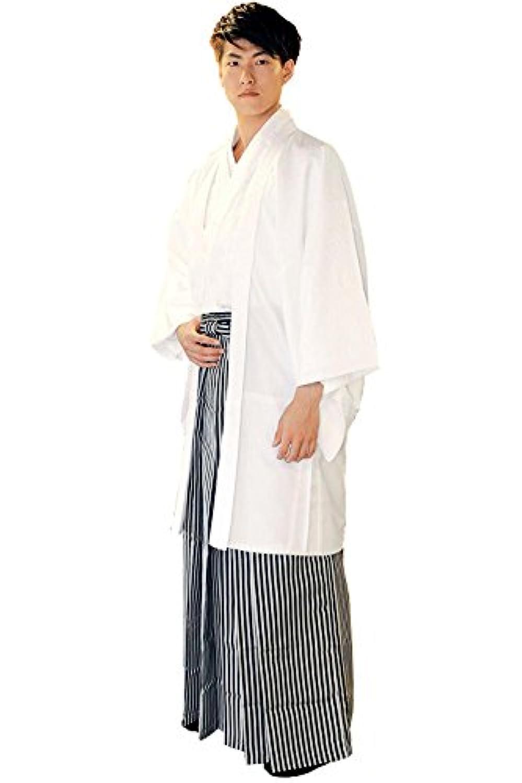 [キョウエツ] 羽織袴セット 紋付 金刺繍家紋入り 3点セット(着物、羽織、縞袴) メンズ