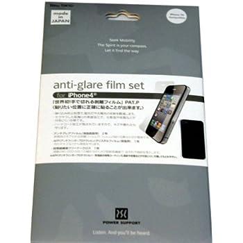 パワーサポート アンチグレアフィルムセット for iPhone 4 PHK-02