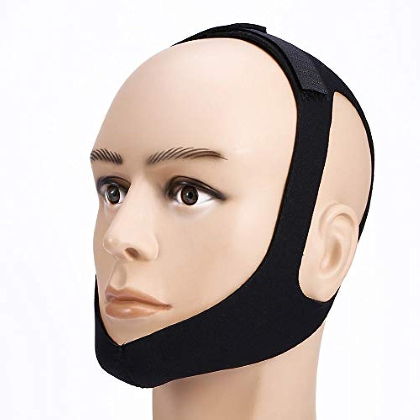 幸福担当者ハロウィン注意睡眠時無呼吸顎あごサポートストラップベルトいびき防止ヘッドバンドいびきベルト止めいびき防止マスク女性用男性寝具