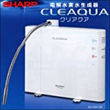 SHARP(シャープ) 電解水素水生成器 クリアクア WJ-HW10A-W